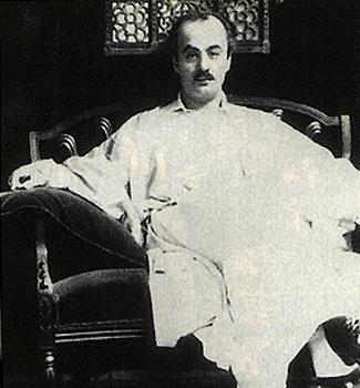 Gibran National Committee - Biography